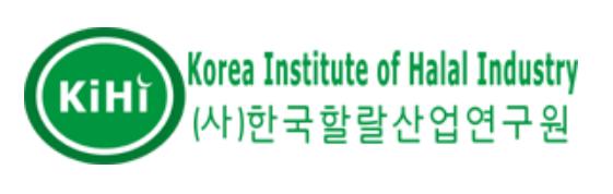 한국할랄산업연구원.png