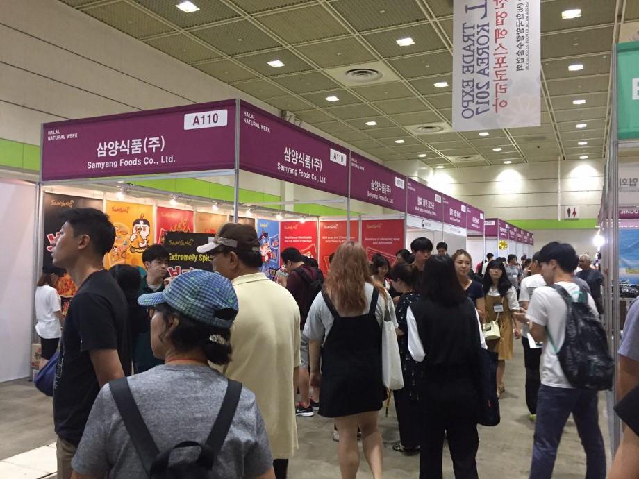photo_2017-08-19_19-39-39.jpg