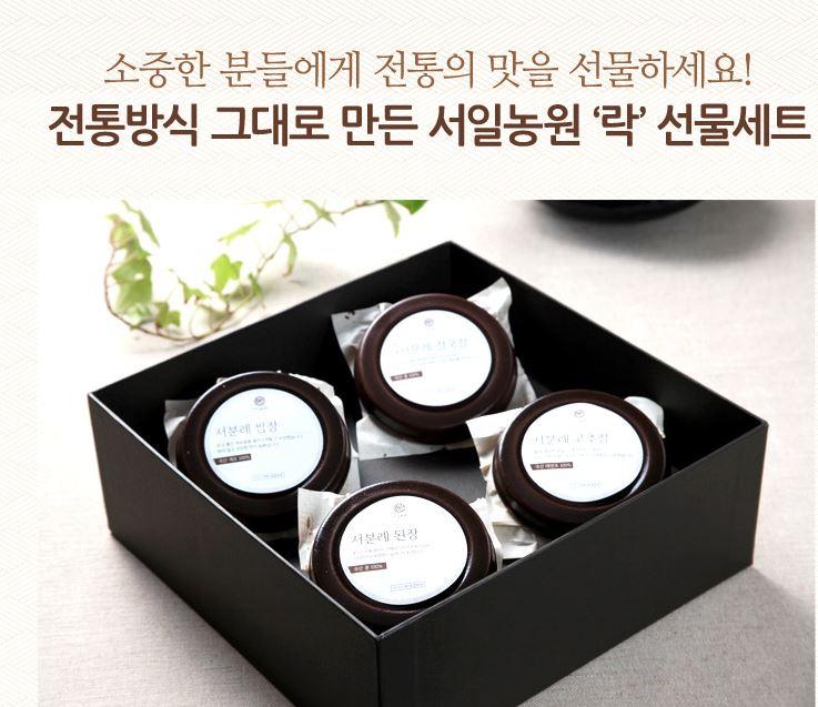 서일농원4.JPG