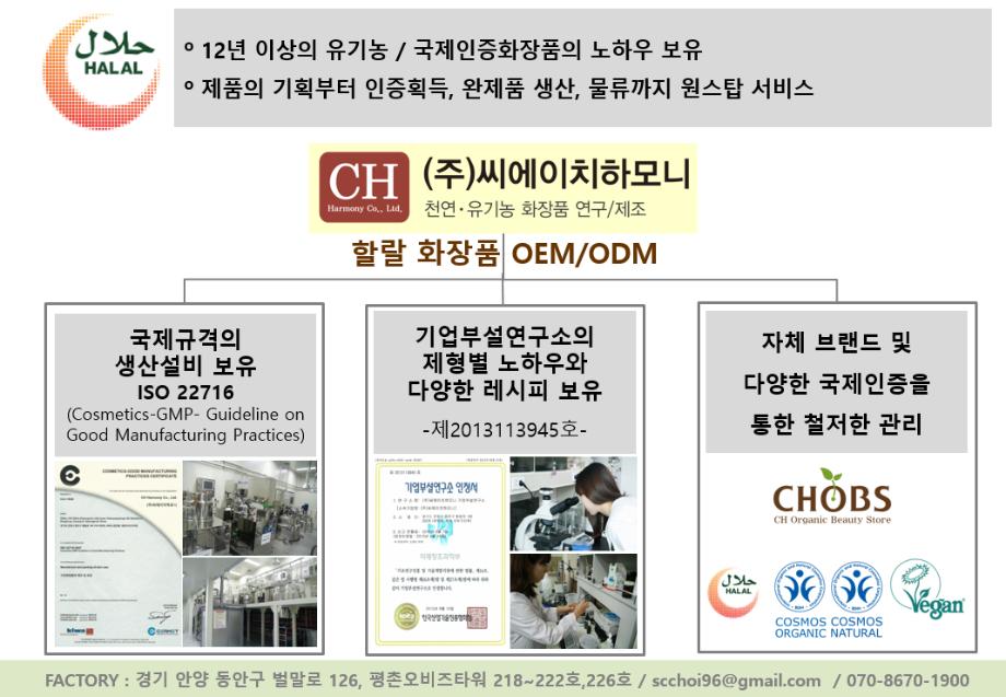 CH하모니.png