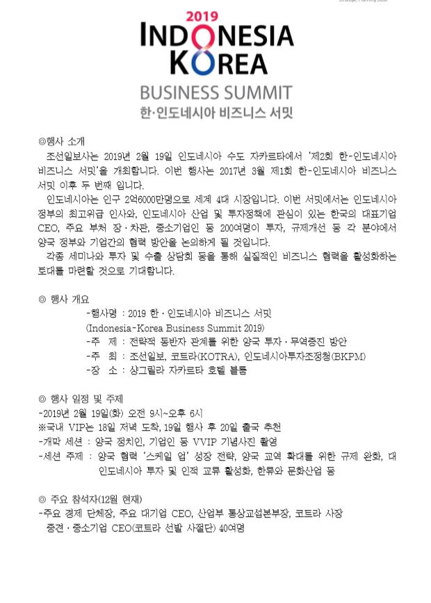 행사개요1.png